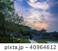 日本 沖縄 那覇 首里城の夕日 40964612
