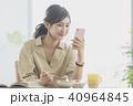 女性 ビジネスウーマン 携帯電話の写真 40964845