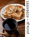 パン コーヒー ケーキの写真 40964995