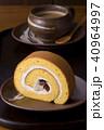 パン コーヒー ケーキの写真 40964997