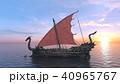 ドラゴンボート 40965767