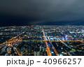 夜景 都会 都市の写真 40966257