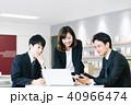 会議 ミーティング 打ち合わせの写真 40966474