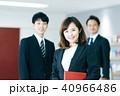 ビジネス チーム 男女の写真 40966486