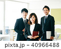 ビジネス チーム 男女の写真 40966488