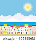 街並み 夏 海のイラスト 40966968