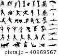 運動 人影 影のイラスト 40969567