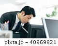 ビジネスマン 若い男性 40969921