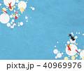 金魚 和紙 さまざまのイラスト 40969976