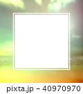 南国 海 ビーチのイラスト 40970970