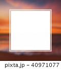 40971077