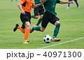 サッカー フットボール 40971300