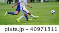 サッカー フットボール 40971311