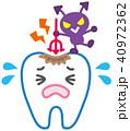 歯 虫歯 虫歯菌のイラスト 40972362