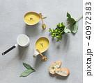 コーンスープ スープ 食べ物の写真 40972383