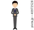 男性 ビジネスマン 若いのイラスト 40972528