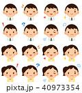 ベクター セット 表情のイラスト 40973354