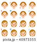 ベクター セット 表情のイラスト 40973355