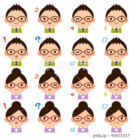 眼鏡会社員 男女 スーツ 顔 表情 かわいい フラット アイコン セット 40973357