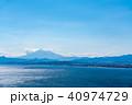 富士山 山 海の写真 40974729