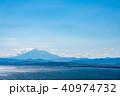 富士山 山 海の写真 40974732