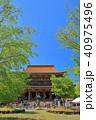 金峯山寺 本堂 蔵王堂の写真 40975496