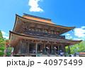 金峯山寺 本堂 蔵王堂の写真 40975499