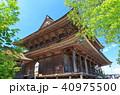 金峯山寺 本堂 蔵王堂の写真 40975500