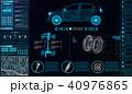 自動車 インターフェイス 未来のイラスト 40976865