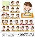 女性 ビジネス 食事のイラスト 40977178