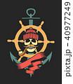 ドクロ ベクタ ベクターのイラスト 40977249