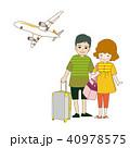 カップル 恋人 旅行のイラスト 40978575