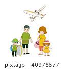 家族 旅行 飛行機 40978577