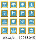 アイコン セット 組み合わせのイラスト 40983045