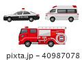 パトカー、救急車、消防車、セット 40987078