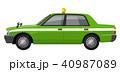ベクター 乗り物 車のイラスト 40987089