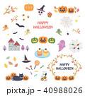 カットイラスト 素材 ハロウィンのイラスト 40988026