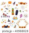 カットイラスト 素材 ハロウィンのイラスト 40988028