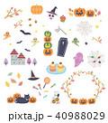 カットイラスト 素材 ハロウィンのイラスト 40988029
