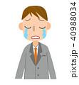 スーツの男性・悲しい 40988034