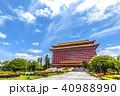 圓山大飯店 台北グランドホテル 40988990