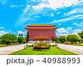 圓山大飯店 台北グランドホテル 40988993