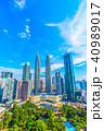 マレーシア クアラルンプールの街並み 40989017