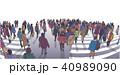 横断歩道 ゼブラ 東京都のイラスト 40989090