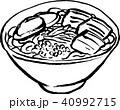 沖縄そば(モノクロ)筆書き 40992715