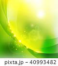 背景 グリーン 緑色のイラスト 40993482