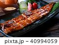 料理 うなぎ ウナギの写真 40994059