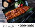 料理 うなぎ ウナギの写真 40994060