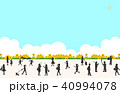 向日葵 夏 人のイラスト 40994078