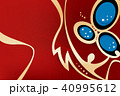 Russian gold and red background world cup 002 40995612